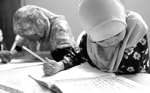 Pentingnya Ilmu Agama Dalam Kehidupan Seorang Muslim